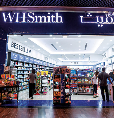 WHSmith Careers